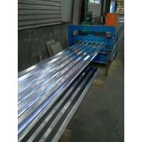 China Aluminum 1050 / 1060 / 3003 Corrugated Roofing Sheets Thickness 0.2 - 1.5mm wholesale