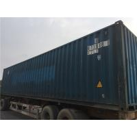 China International Standards Used 40ft Shipping Container Steel 40ft Dry Container wholesale