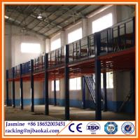 Wholesale Adjustable Quick Installation Steel Mezzanine Floor for Factory Storage from china suppliers