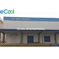China Commercial Cold Storage Facilities For Fruits And Vegetables 1000 Tons wholesale