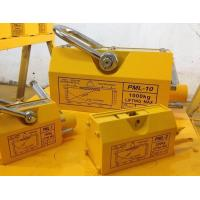 China Permanent magnetic lifter wholesale
