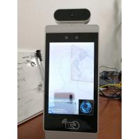 8 Inch Facial Recognition Android No Contact Kiosk 800*1280 LCD Monitor