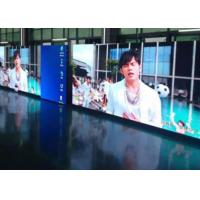 China High Grey Scale Commercial Advertising LED Display P4.81 Front And Back Service wholesale