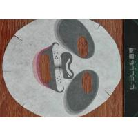 China Disposable My Beauty Diary Mask Paper Face Mask Spunlace Nonwoven Fabric wholesale