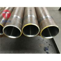 China GB 28884 300L - 3000L 30CrMoE 42CrMoE 4130X 4142 Seamless Steel Tubes for Large Volume Gas Cylinder wholesale