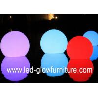 China Waterproof ball light Led mood lamp outdoor garden pool party decoration wholesale