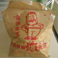 China Kraft Brown Paper Merchandise Carry Retail Bags wholesale