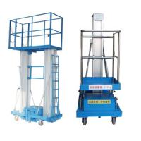 China Double-Mast Aluminum alloy platform lift wholesale