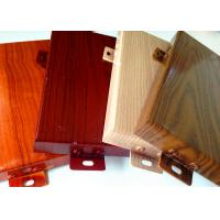 China Wooden Curtain Wall Facade Interior Wall Cladding Panels 2440x1220x20mm wholesale