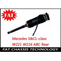 China W221 ABC Shock Strut Hydraulic Oil Shock Absorber 2213206313 / 2213208713 wholesale