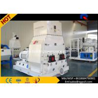 China Feed Pellet Making Machine wholesale