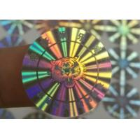 China 3D Hologram Stickers / Anti Counterfeit Label With Serial Number Codes on sale
