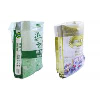 China PP Woven Laminated Animal Feed Bags , Dog Food 15kg Bag Double Stitched wholesale