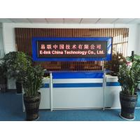 E-link China Technology Co., Ltd.