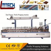 China WPC door profile Frame Wrapping Machine wholesale