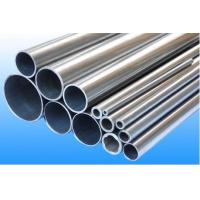 China 1.4410 Duplex stainless steel pipe wholesale