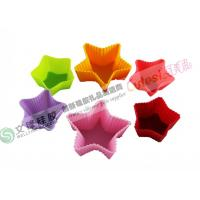 China OEM New Arrival Anti - Dust Food Grade Silicone Cake Mould With Various Colors wholesale