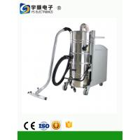 China Industrial vacuum cleaners , Industrial dust collectors supplier wholesale