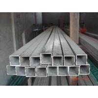 Quality Hot Rolled Steel Square Tube (QYS-007) for sale