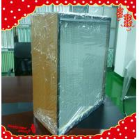 China 610x610x292mm cleanroom wood frame separator minipleated  filter wholesale