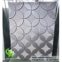 China Decoration Aluminum Ceiling Tiles Perforated Aluminum Ceiling Panel wholesale