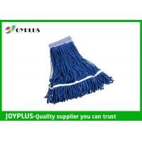 China Customized Color Cotton Mop Head Replacement Cleaning Tools For Home 280Gram wholesale