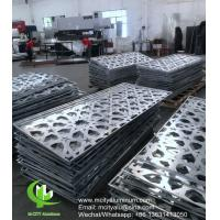 China Perforated  Curtain Wall Aluminum Cladding Insulation Panels  Solid  Facade Covering wholesale