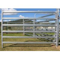 Buy cheap Custom Size Livestock Portable Cattle Fence Panels Square / Round / Oval Shape from wholesalers