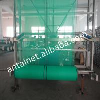 China Green PVC Fireproof Safety Netting wholesale