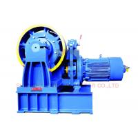 China VVVF EXplosion - protected Traction Machine / Elevator Parts wholesale