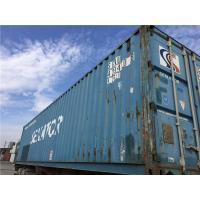 China Metal Used Ocean Freight Containers For Sale , 20 Foot Sea Container wholesale