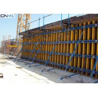 China Eco Friendly Wall Formwork System Push And Pull Props Supporing Wall Form Panel wholesale