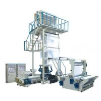 China Four Color Fully Auto Film Blowing Machine Maded in China to Print Paper / Plastic Shop Bag Model SJ-50 wholesale