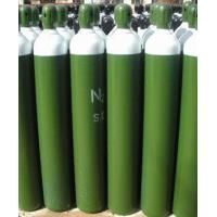 Wholesale Nitrous Oxide N2O from china suppliers