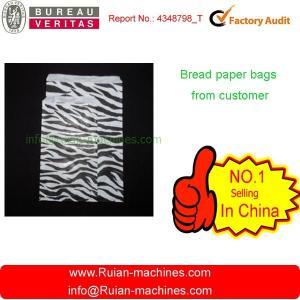China KraftpaperbagmakingmachinewithSideGusset wholesale