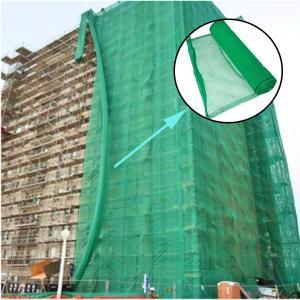 Quality Scaffolding Net HDPE Wind Protection Screen , Single Peak Wind Dust Net Mesh for sale