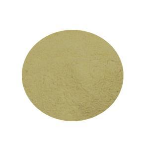 China Vegetal Extracted PH 4-6 40% Amino Acid Powder Fertilizer wholesale