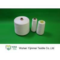 China Z Twist eco 30/2 40/2 Polyester Spun Yarn On Paper Cone Or Plastic Cone wholesale