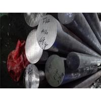 China High Strength Inconel 718 Round Bar Nickel Alloy UNS N07718 Forged wholesale