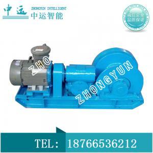 China JD-1 10KN Electric Mining Dispatch Winch wholesale
