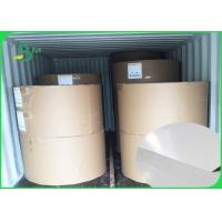 China High Grammage Ivory Board Paper 300g / 400g White Cardboard Eco - Friendly C1S wholesale