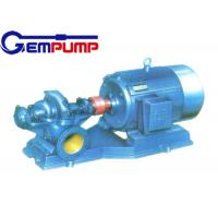 China SOWH double suction centrifugal pump / industrial water supply pump wholesale