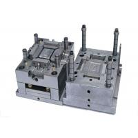 China Customized Plastic Injection Moulding Die Plastic Moulding Dies High Performance wholesale