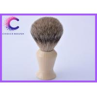 Quality Best Badger Shaving Brush grooming tools for men with faux ivory handle for sale