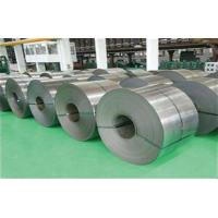 China High Strength Cold Rolled Steel Sheet Metal Waterproof Heat Resistance wholesale