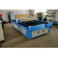 China 130W Laser Engraving Machine , laser wood cutting machine for art work and hobby wholesale