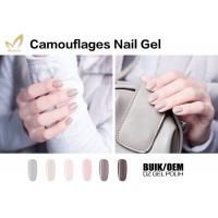 China OEM Brand Camouflage Nail Gel For Beauty Training School No Layering wholesale