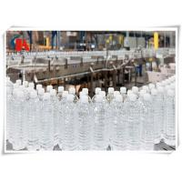 China Professional Mineral Water Bottling Plant Compact Construction For 5 Gallon Bottles wholesale