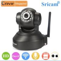 China P2P Pan Tilt Wireless IP Camera Onvif 720P wifi doorbell camera on sale