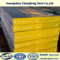 China JIS S50C AISI 1050 DIN 1.1210 Plastic Mold Steel Plate Hot Rolled / Forged wholesale